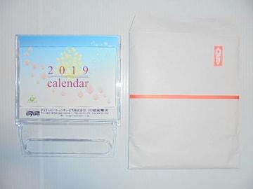 販促品株式会社トラストマルチ卓上カレンダーTS-701A 2019日本製