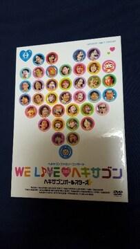 ヘキサゴンファミリーコンサート WE LIVE ヘキサゴン2009 デラックスバージョン 遊助 DVD