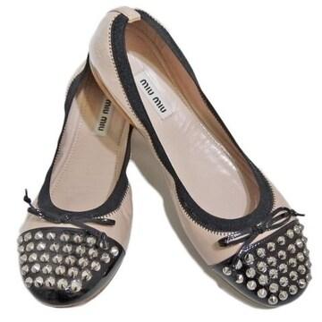 ミュウミュウmiu miuスタッズバレエシューズ(靴ベーシ