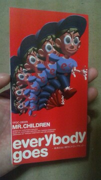 MR.CHILDREN  everybody goes