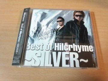 ヒルクライムCD「Best of Hilcrhyme〜SILVER〜」★