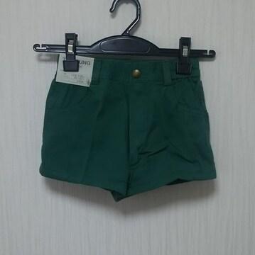 未使用 キッズ 120cm パンツ ズボン NO.9