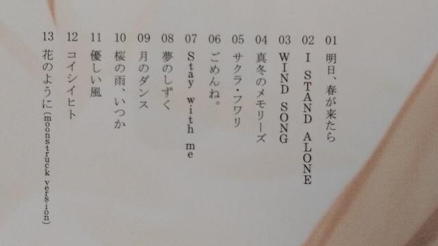 松たか子 Five years シングルス ベスト < タレントグッズの
