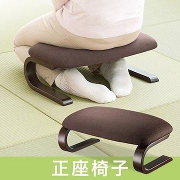 正座椅子 曲木 腰痛対策 EEX-CH32-k/E