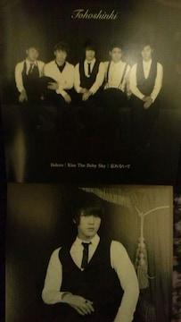 激安!激レア!☆東方神起/Bolero☆初回盤/CD+DVD+ジャケットカード付!美品