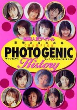 釈由美子、沢井美優 加藤夏希他通販限定お宝写真集