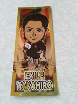 居酒屋えぐざいる 千社札 EXILE TAKAHIRO