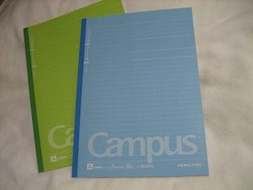 KOKUYO Campus ノート B5 A罫ドット入り 30枚 7mm×30行 2冊