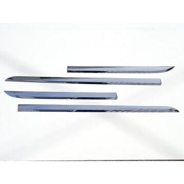 日産 セレナC27 G X S メッキ サイド ガーニッシュ モール パネル カバー