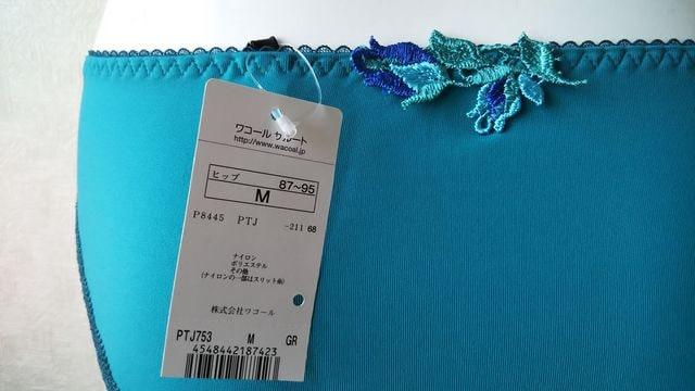 ☆サルート53☆M☆新品タグ付き☆グリーン☆定価4000円 < 女性ファッションの