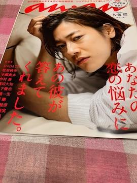 1冊/an.an 2012.4.25