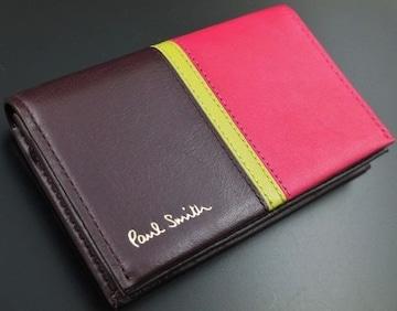 お買い得☆新品 ポールスミス 人気カラーデザイン 名刺入れ