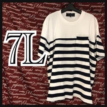 7L・ボーダーTシャツ新品/MCi-005