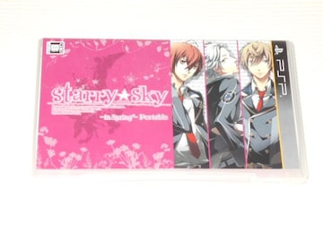 PSP★starry sky in Spring Portable