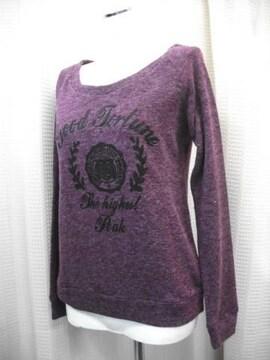【ラトカーレ】パープル色の刺繍入りセーターです