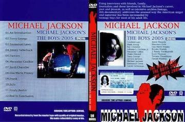 マイケルジャクソン THE BOYS 2005
