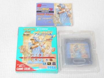 GG★超プロ野球'92