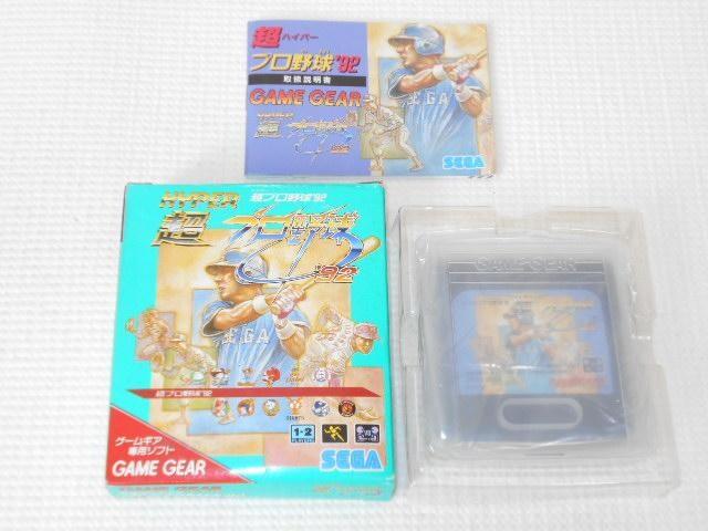 GG★超プロ野球'92  < ゲーム本体/ソフトの