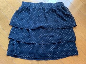 アーヴェヴェ a.v.v standard☆スカート☆新品タグ付き