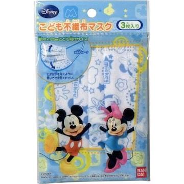ディズニー不織布マスク ミッキーマウス 3枚入