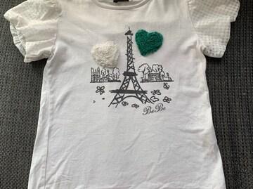 BeBeTシャツ150センチ