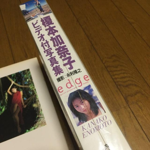 榎本加奈子 写真集 3冊セットビデオ付など < タレントグッズの