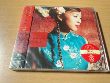 伍芳CD「花様芳華」中国古箏奏者ウー・ファンWU FANG新品未開封