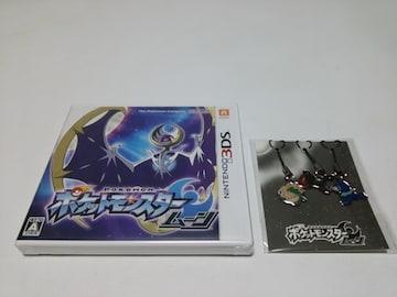 <送無>3DS★ポケットモンスター ムーン限定特典ストラップ付新品