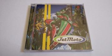 PS/【4本迄送料180円!!】Jet Moto〜ジェットモト〜〈帯付き〉