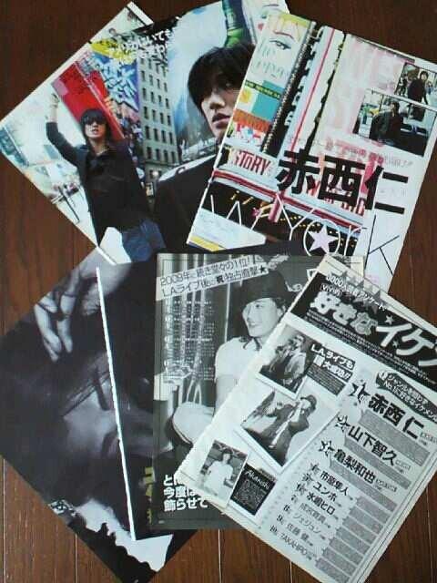 年代物*美品★赤西仁★雑誌切り抜きset  < タレントグッズの