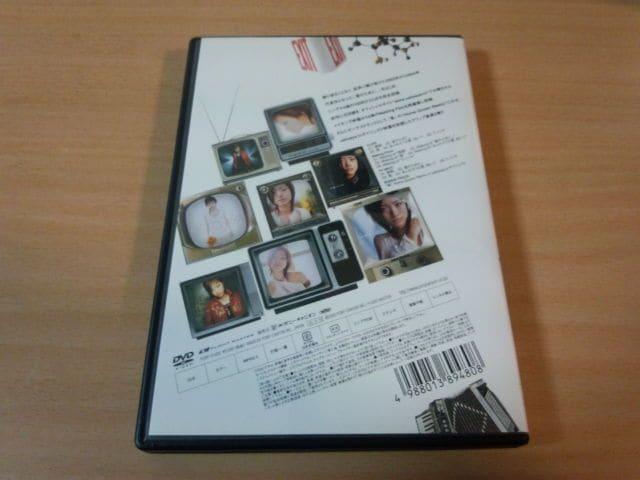 上戸彩DVD「UETO AYA CLIPS 02」● < タレントグッズの