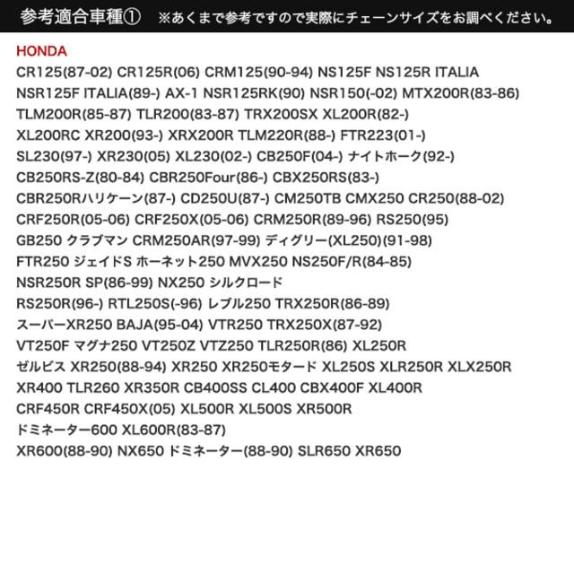 ★バイクチェーン 520-120L クロームメッキ加工  【CC03-CRM】 < 自動車/バイク