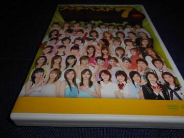 【中古DVD】プッチベスト 7