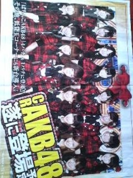 AKB48パチンコチラシ