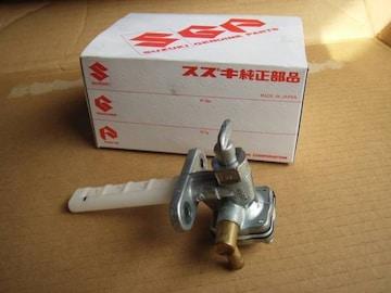 GSX400インパルス ガソリンコック 新品即決 SUZUKI純正 GK79A