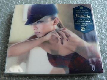 新品/安室奈美恵『Ballada』初回限定盤【CD+DVD】ベスト/他出品