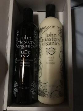 新品ジョンマスター限定ボトルセット
