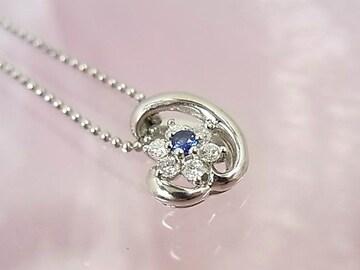 【オススメ!】Pt サファイヤ×ダイヤモンド ネックレス N-2 仕上済★dot