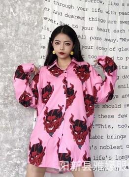 ピンク 鬼 シャツ ロング フリーサイズ ファッション