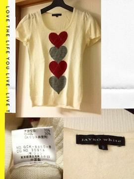 JAYRO white★半袖ニット★