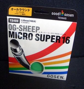 ♪訳有 テニス 全ガットの基本モデル オージーシープミクロスーパー16 TS400-W