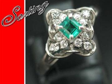 良質 Pt900 エメラルド ダイヤモンド プラチナリング 12号★3121