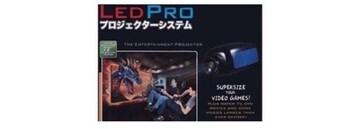 プロジェクター大画面でゲームに映画に最大72インチ 新品