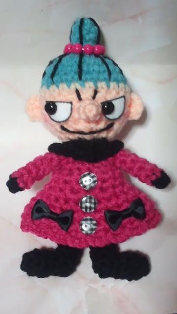 いじわるな女の子編みぐるみ