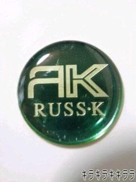 車.バイクに…【Russ-K/ラスケー】カスタム<3D>ぷっくりステッカー