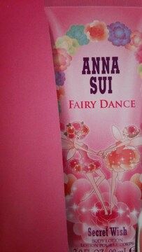 ☆アナスイシークレットウイッシュフェアリーダンス☆