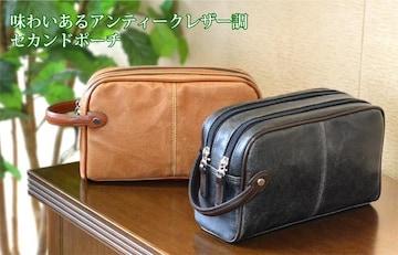 *【ランキング受賞】豊岡製 セカンドバッグ レトロ調 クロ*