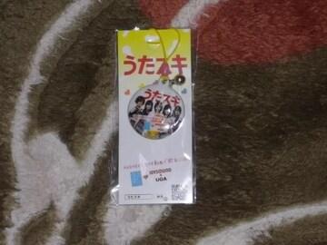☆AKB48 うたスキ JOYSOUND×UGA 携帯クリーナー★
