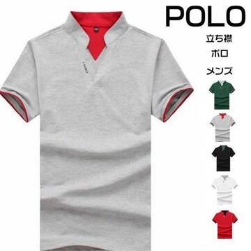 ポロシャツ メンズ 立ち襟 ポロ  スポーツウェア/WAK137