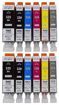canon 互換インク ICチップ付き 残量表示可6色セット×2パック